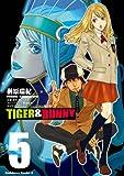 TIGER&BUNNY(5) (角川コミックス・エース)