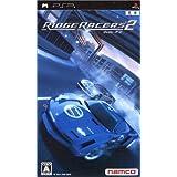 リッジレーサーズ2 - PSP