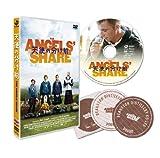 天使の分け前[DVD]