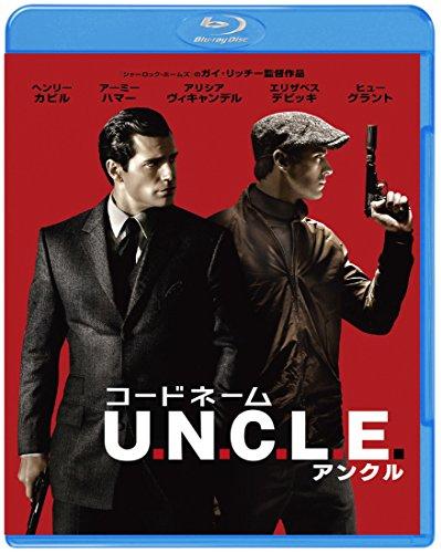 コードネームU.N.C.L.E. [Blu-ray]の詳細を見る