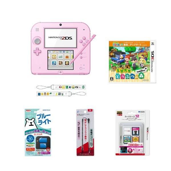 ニンテンドー2DS ピンク + とびだせ どうぶ...の商品画像
