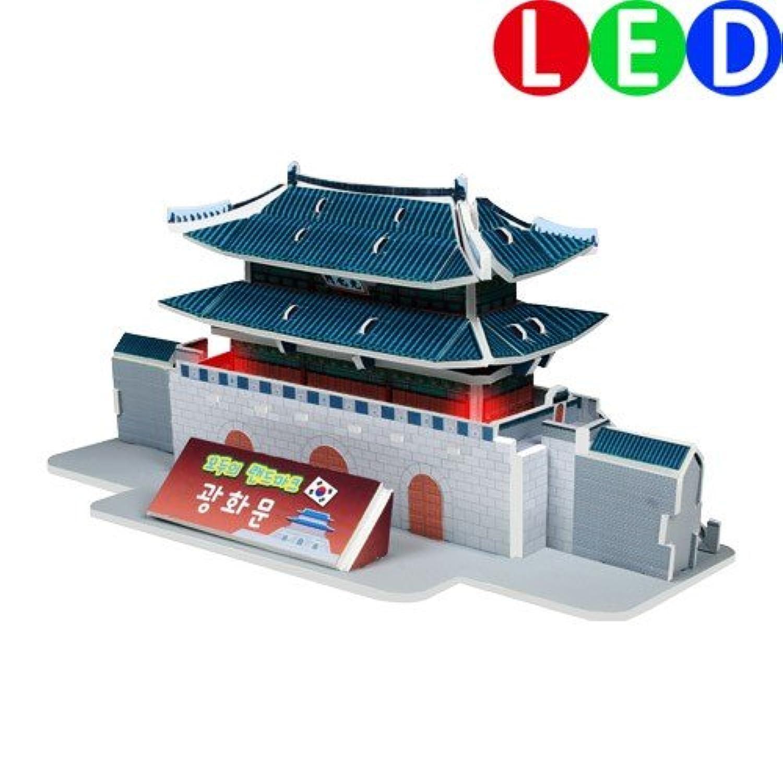 3d Puzzle - Gwanghwamun Gate