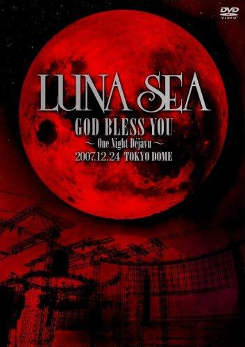 LUNA SEA GOD BLESS YOU~One Night Dejavu~2007.12.24 TOKYO DOME [DVD]の詳細を見る