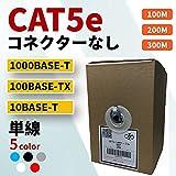 LANケーブル カテゴリ5e CAT5e 100m グレー LAN-5E-100GY
