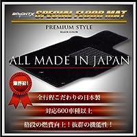 フェアレディZ フロアマット(ラゲッジ部分のみ) プレミアム-ブラック 【品番PI021】
