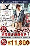 メンズ デニムジャケット AE DENIM JACKET ブルー (0106-9370 )(S/M/L/XL) アメリカンイーグルアウトフィッターズ画像①