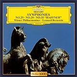モーツァルト:交響曲第25番&第29番&第35番