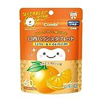 テテオ 口内バランスタブレット(オレンジ) 60粒