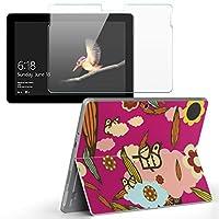 Surface go 専用スキンシール ガラスフィルム セット サーフェス go カバー ケース フィルム ステッカー アクセサリー 保護 ユニーク 花 フラワー イラスト ピンク 鳥 007609
