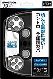 PS5コントローラ用保護カバー『クリスタルカバー5(クリアブラック)』 - PS5