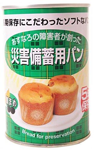 災害備蓄用パン黒まめ 2個 ×24缶