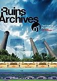 Ruin Archives 01 陸軍立川飛行場・米軍立川基地廃墟遺構群 Tachikawa ...