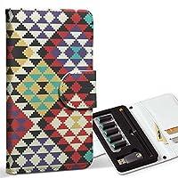 スマコレ ploom TECH プルームテック 専用 レザーケース 手帳型 タバコ ケース カバー 合皮 ケース カバー 収納 プルームケース デザイン 革 ネイティブ柄 カラフル 010753
