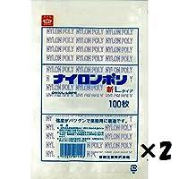 真空袋 ナイロンポリ新 [L02B] [巾120×長170(mm)] [厚70μ] [100枚×2冊] [2小袋販売] [三方規格袋]