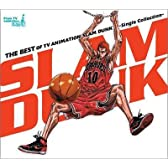 THE BEST OF TV ANIMATION SLAM DUNK~Single Collection~