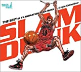 THE BEST OF TV ANIMATION SLAM DUNK~Single Collection~ 画像
