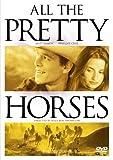 すべての美しい馬 [DVD] 画像