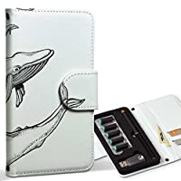 スマコレ ploom TECH プルームテック 専用 レザーケース 手帳型 タバコ ケース カバー 合皮 ケース カバー 収納 プルームケース デザイン 革 海 生き物 アニマル 011427