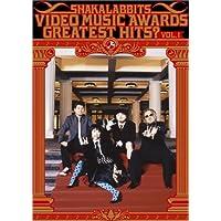 SHAKALABBITS VIDEO MUSIC AWARDS GREATEST HITS? VOL,1