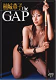 楠城華子 the GAP [DVD]