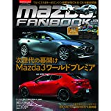 MAZDA FANBOOK / マツダ ファンブックvol.9 (ノスタルジックヒーロー別冊)[カレンダー付き]