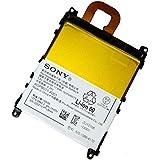 Sony Xperia Z1 SO-01F SOL23 Li-Polymerバッテリー LIS1525ERPC