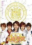 美味學院 第三巻[DVD]