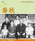 麥秋 デジタル修復版[Blu-ray/ブルーレイ]
