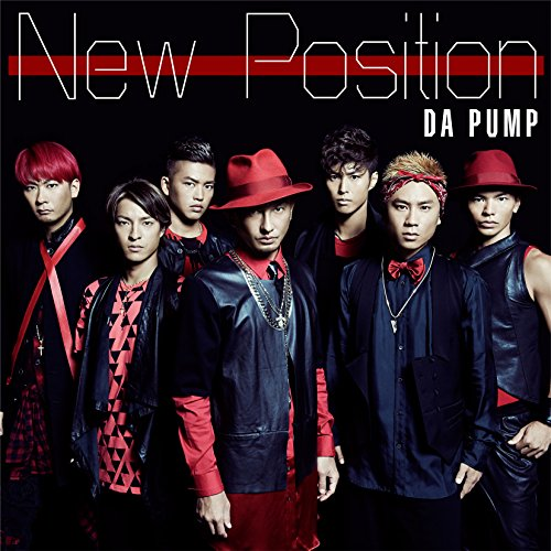 【DA PUMP】メンバー人気ランキング!現メンバーのプロフや初期メンバーのその後まで徹底解説の画像