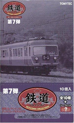 鉄道コレクション第7弾 BOX