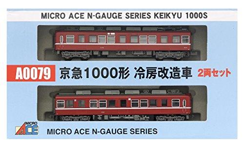 Nゲージ A0079 京急1000形 冷房改造車 2両セット