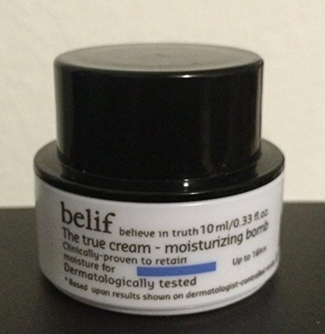 頑張る植物学分割BElif 真のクリーム保湿爆弾0.33オンス箱なしミニトラベルサイズ [並行輸入品]