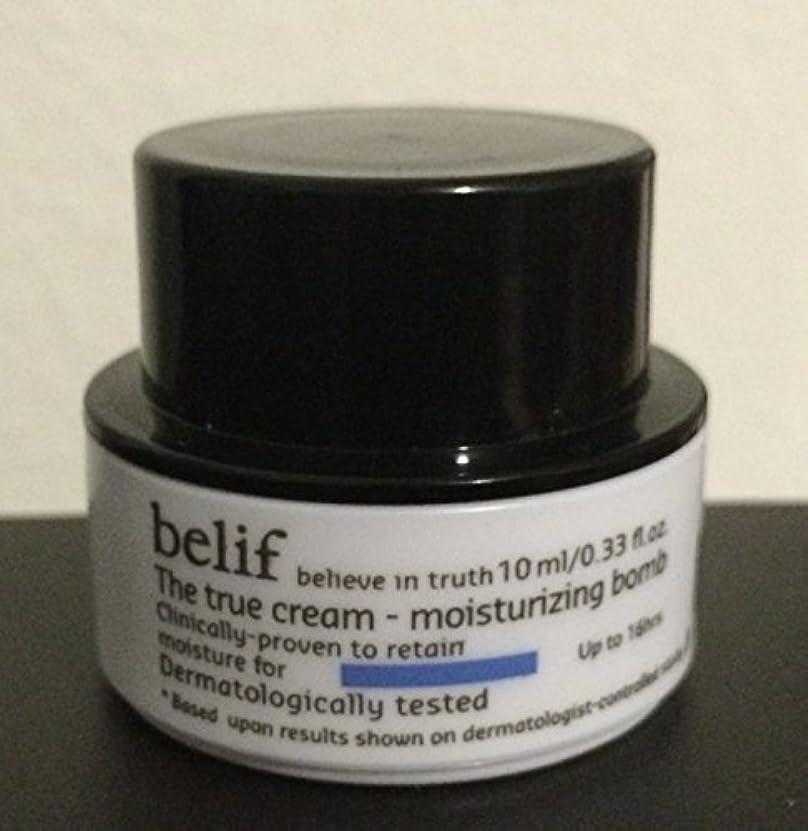 ディプロマ処分した可塑性BElif 真のクリーム保湿爆弾0.33オンス箱なしミニトラベルサイズ [並行輸入品]