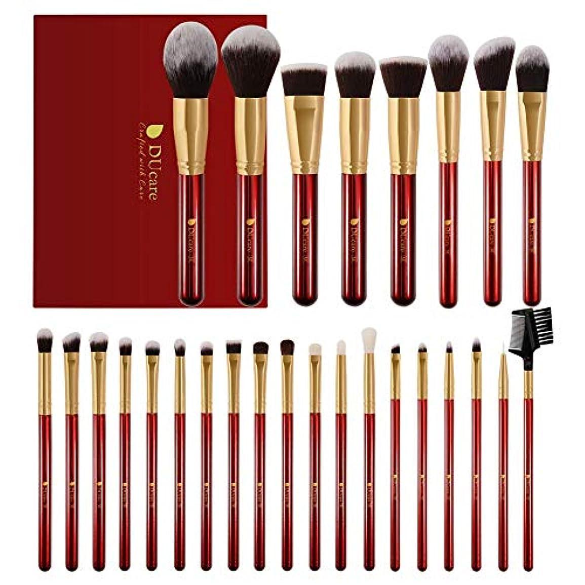さわやかくちばし石のDUcare ドゥケア メイクブラシ 27本セット 化粧筆 フェイスブラシ PBT毛&天然毛 (赤) 同シリーズでブラックあり