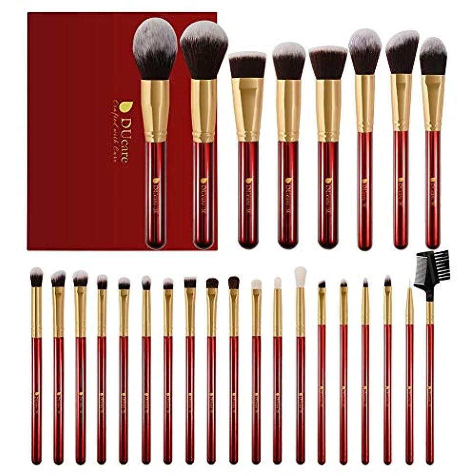 委任するすなわち必須DUcare ドゥケア メイクブラシ 27本セット 化粧筆 フェイスブラシ PBT毛&天然毛 (赤) 同シリーズでブラックあり DFシリーズ2725