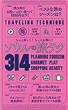 51KWYfcmuXL. SL160  - 【韓国】ソウルの広蔵市場でユッケとレバ刺し三昧の旅
