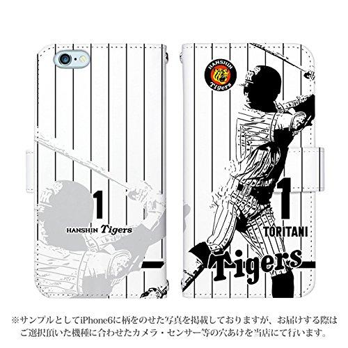 iPhone5C 手帳型 ケース [デザイン:1.toritani(player)] 阪神タイガース承認 選手 アイフォン スマホ カバー