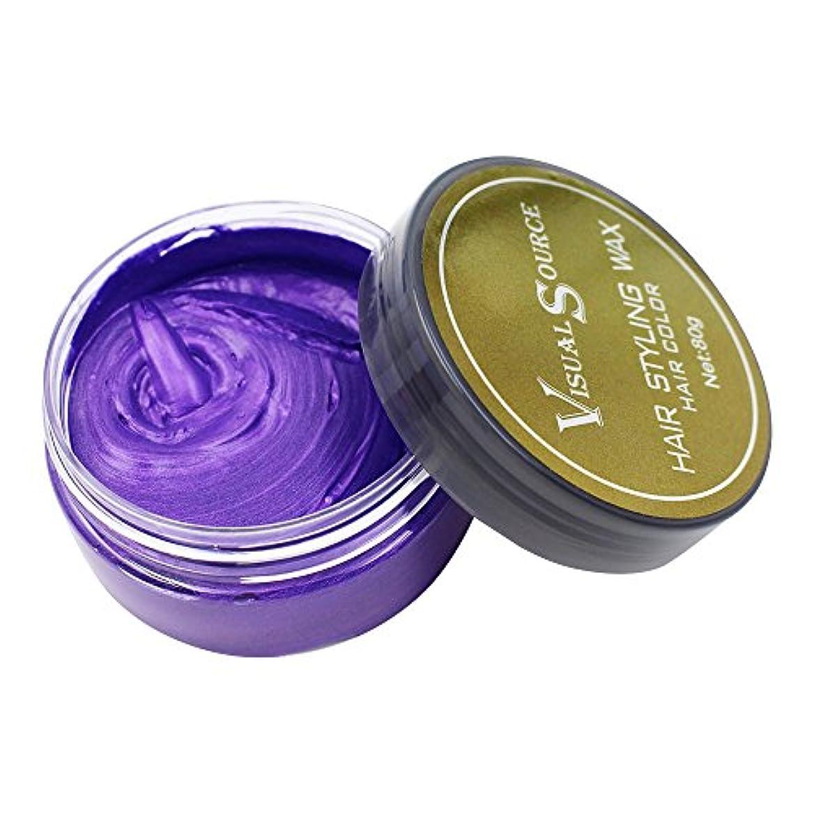 罹患率メンタルパキスタンVISUAL SOURCE [ビジュアルソース] ヘアワックス ストレート ヘア用 シルバー?アッシュ シャンプーで色付き 整髪料 80g (パープル)