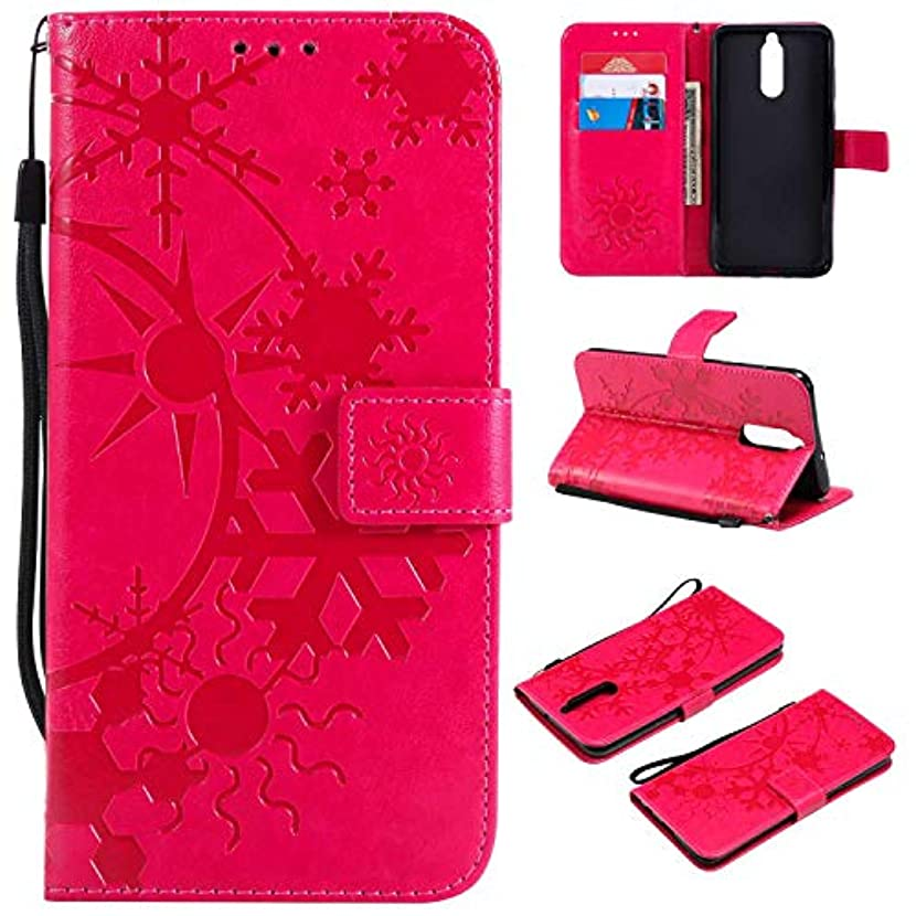 HUAWEI Mate 10 Lite ケース CUSKING 手帳型 ケース ストラップ付き かわいい 財布 カバー カードポケット付き ファーウェイ Mate 10 Lite マジックアレイ ケース - ホトピンク