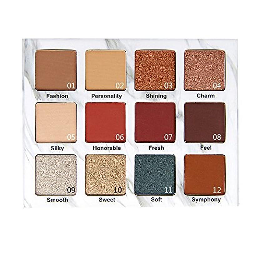 サスティーンマーク光沢のあるファッション12色化粧品マットアイシャドウクリームアイシャドウ化粧パレットセット