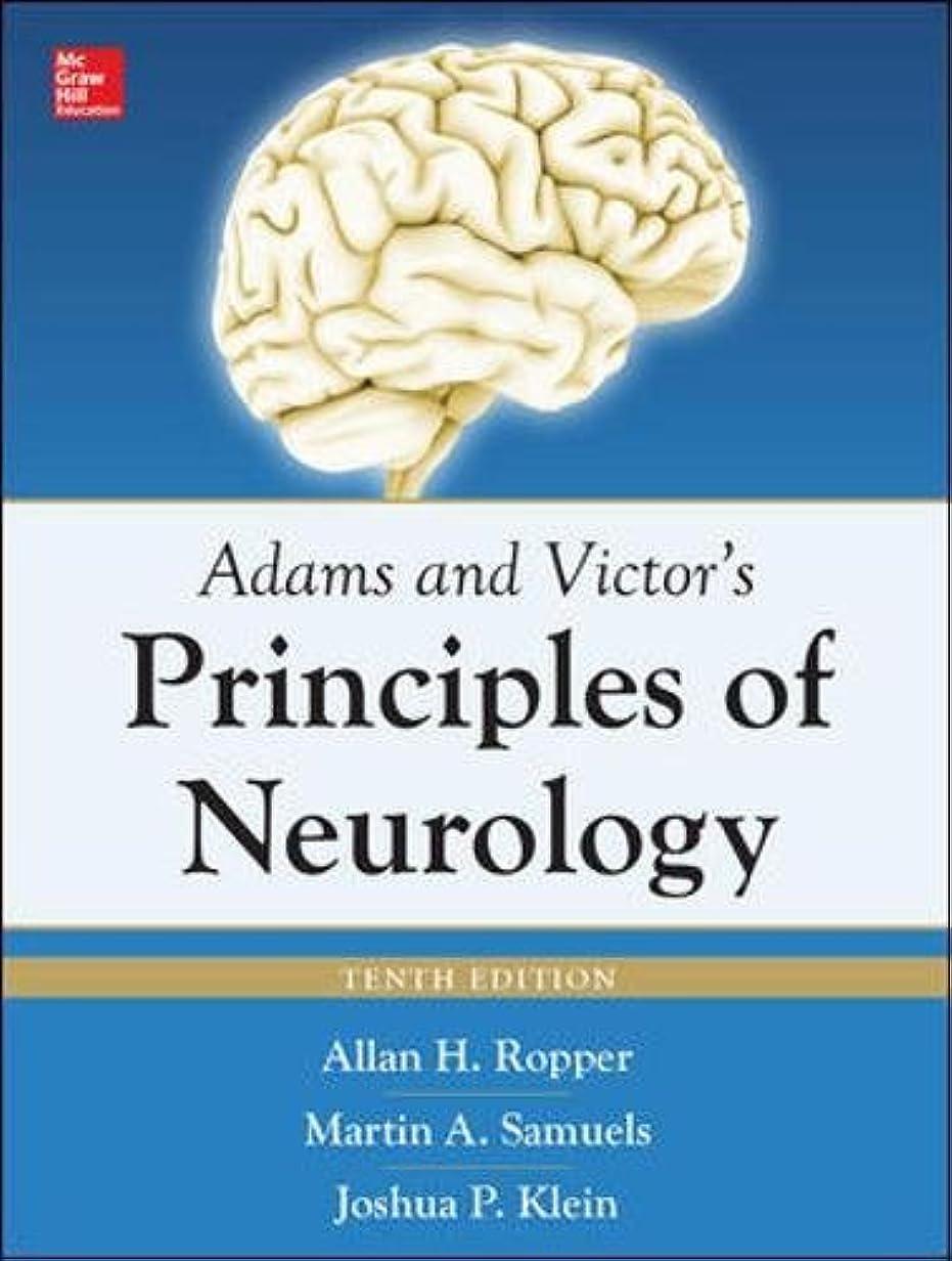 動かすモーターなのでAdams & Victor's Principles of Neurology 10th Edition (Adams and Victors Principles of Neurology)