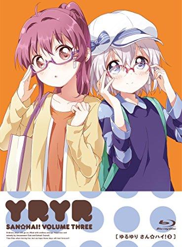 ゆるゆり さん ハイ  第3巻  Blu-ray
