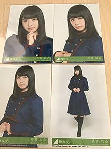 欅坂46 長濱ねる 4th 不協和音 封入特典生写真 4種コンプ 4枚セット フルコンプ 長浜 長濵 ねるです。