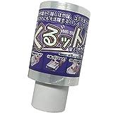 山善(YAMAZEN) ハンディラップ ストレッチ フィルム くるット 交換用ラップ (幅10cm×150m巻) HWR-150