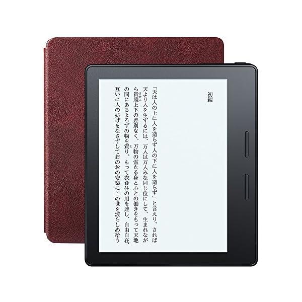 Kindle Oasis Wi-Fi バッテリー...の商品画像