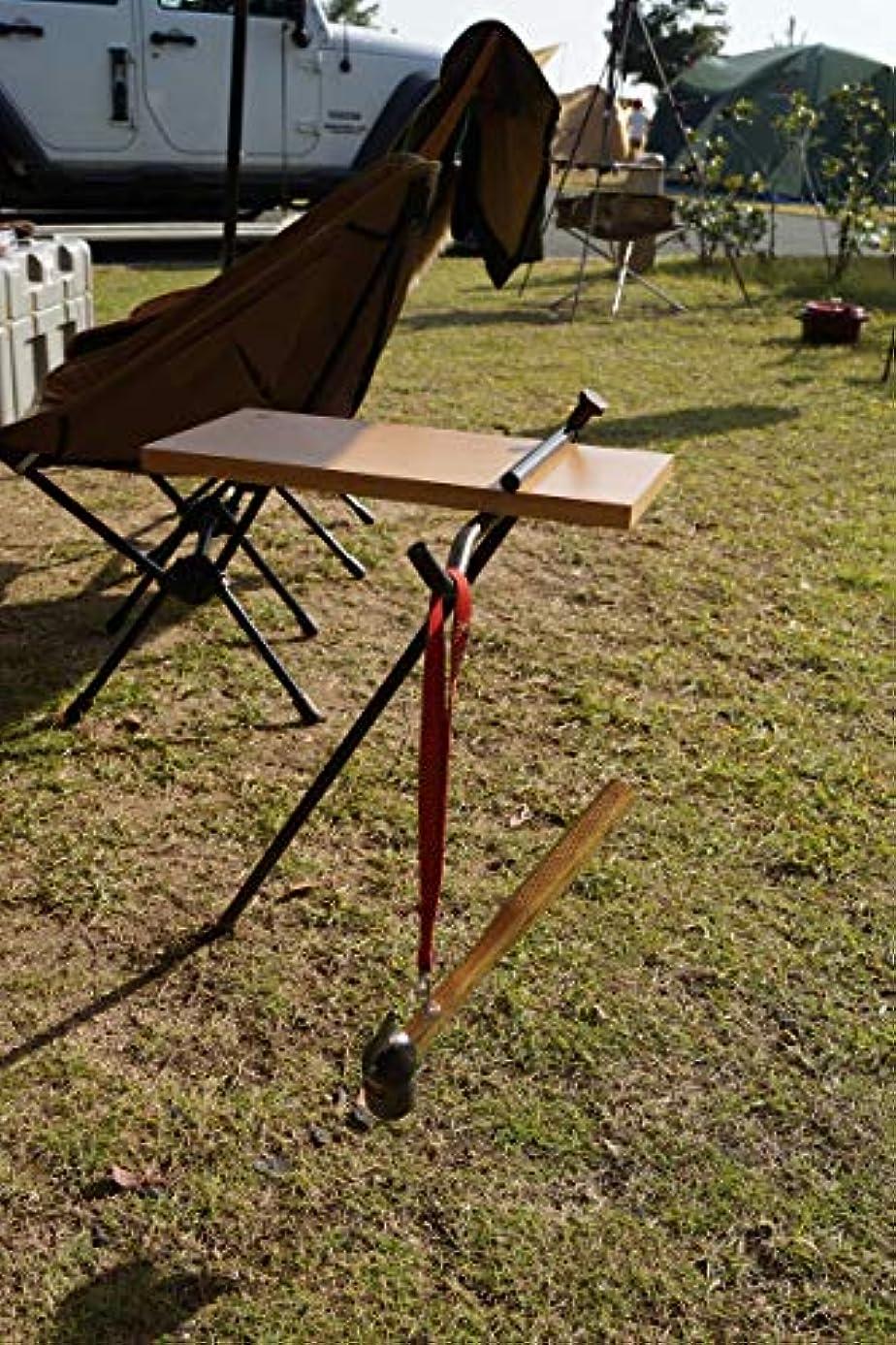 ロープ伸ばす発言するNEW! CAMPOOPARS サイドテーブル (フック付)タモ材天版仕様