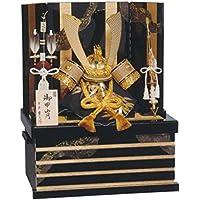 五月人形 兜収納飾り 収納兜飾り 鎌倉 GOH-502212 平安豊久 GC-134