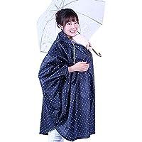 レインポンチョ ポンチョ ママレインコート レインママコート ママ レインコート 抱っこしたまま着られる 雨 梅雨 赤ちゃん 妊娠期 自転車 抱っこ紐 急な雨も安心 収納袋付き 巾着袋 便利 可愛い (ネイビー)