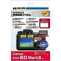 HAKUBA デジタルカメラ液晶保護フィルムMarkII Canon EOS 6D MarkII 専用 DGF2-CAE6DM2