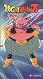 Dragon Ball Z: Majin Buu / Defiance [VHS] [Import]